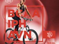 Комплекс BCAA с пептидом IPH AVN