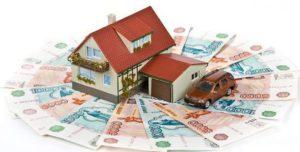 Деньги в залог недвижимости